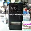 Galaxy Note4 / N9100 เคสโชว์หน้าจอ สไลด์รับสายได้ ROMOSS