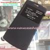 เคสหนัง ELEMENT CASE OPPO N1 mini เปิดข้าง โชว์เบอร์ สีดำ