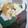 กอดฉัน by Katsura Natsume