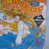 Miyukichan in the Wonderland (เล่มเดียวจบ มีหน้าสี)