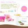 Bella Coffee Plus กาแฟเพื่อสุขภาพ และ ความงาม ผักผลไม้รวม 22 ชนิด (Oxxynea)