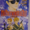 หน้ากากนักสืบ (ภาคใหม่) เล่มเดียวจบ by Akino Matsuri