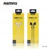 หูฟัง Earbud RM-303 Remax (เสียงดี) แท้