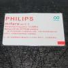RFID Tag Card 13.56 MHz แทก RFID ความถี่ 13.56 MHz HF แบบการ์ด ยี่ห้อ PHILIPS