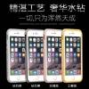 iPhone 6 / 6s - Diamond Bumper TPU ปั้มเปอร์ขอบเพชร 2แถว