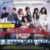 Best Hitz 2013 Karaoke VCD