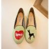 รองเท้า กวาง กับ love สุดแนว