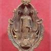 """เหรียญหล่อใบสาเก """"พระพุทธเจ้าปางเปิดโลก"""" หลวงปู่หลิว วัดไร่แตงทอง จ.นครปฐม พ.ศ.2539( LP Liu)"""