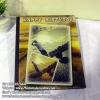 002-โฟโต้บุ๊ค อัลบั้มรูปภาพ ปกอะคริลิค 8x10 นิ้ว