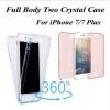 iPhone 7 - เคสใส ประกบ TPU