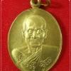 เหรียญ(ไจยะเบงชร) เนื้อทองจังโก๋ ครูบาอิน อินโท วัดฟ้าหลั่ง จ.เชียงใหม่#5