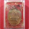 เหรียญ เจริญพรล่าง เนื้อทองแดง หลวงปู่บัว ถามโก วัดศรีบุรพาราม จ.ตราด หมายเลข๔๘๓๓