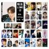Lomo card set GOT7 Eyes On You - Jackson