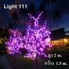 ไฟต้นไม้ (ซากุระ) LED 2 ม.1152 led สีม่วง