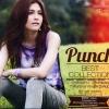 พั้นซ์ ชุด Best Collection Punch (2CD) 2013