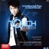 ทัช ณ ตะกั่วทุ่ง ชุด Touch Screen Karaoke DVD
