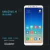 Xiaomi Redmi 5 - กระจกนิรภัย Nillkin Amazing H แท้
