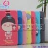 Romane Momo blog's Samsung Galaxy Note 2 case เคสฝาพับ โมโม่ บล๊อค ซัมซุง กาแล๊คซี่ โน๊ต 2