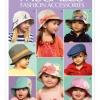 แพทเทิร์นตัดหมวกเด็ก McCall's M6762 size: XS-S-M-L-XL