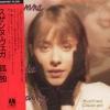 CD,Used,Suzanne Vega - Solitude Standing(Japan)