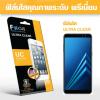 Samsung A8 2018 (หน้า+หลัง) - ฟิลม์กันรอย (ใส) Focus แท้