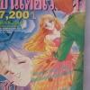 ซินเดอเรลล่า 7,200 วิ By Kawashi Yukari