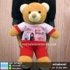 003-สกรีนตุ๊กตาหมี 24 นิ้ว