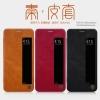 Huawei P20 - เคสฝาพับ หนัง Nillkin QIN Leather Case แท้