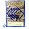 ของฝากจากไทย ชุดที่รองจาน-รองแก้วเสื่อกก(แพ็ค 4ที่) สีน้ำเงิน