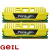 16GB(2x8GB) PC3 106601333MHz DDR3 EVO Corsa