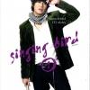 เบิร์ด ธงไชย แมคอินไตย์ Bird Thongchai - SINGING BIRD 1 CD