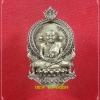 หลวงปู่ทวด(Lp Tuad)นั่งพานรุ่น 1 พิมพ์เสมาเนื้ออัลปาก้า หมายเลข ๒๙๓๙ พุทธอุทยานมหาราช วัดวชิรธรรมาราม จ.อยุธยา