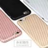 iPhone 6 Plus, 6s Plus - เคสเคฟล่า TPU สุดบาง X-LEVEL แท้