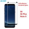 Samsung S8 (เต็มจอ/กาวเต็ม) - กระจกนิรภัย P-One 3D Case Friendly FULL FRAME แท้