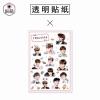 สติ๊กเกอร์พีวีซี (14.8x21CM) BTS - JUNGKOOK (cute)