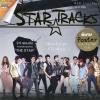 Star Tracks DVD KARAOKE