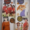 อสึมังกะ ไดโอ เล่ม1-4 (จบ)