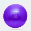 หุ่นเฟิร์ม เป็นคนใหม่ด้วยลูกบอลโยคะ yottoy ขนาด 55 cm สีม่วง