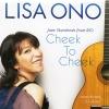 Lisa Ono Cheek To Cheek Jazz Standards From Rio 2013