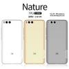 Xiaomi Mi6 - เคสใส Nillkin Nature TPU CASE สุดบาง แท้