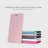 iPhone 6, 6s - เคสฝาพับ Nillkin Sparkle leather case แท้