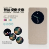 Xiaomi Mi Max - เคสฝาพับ Nillkin Sparkle leather case แท้
