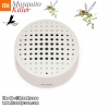 Xiaomi Mosquito Killer Portable Mini แท้