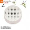 Xiaomi Mosquito Killer Portable Mini แท้
