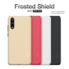 Huawei P20 - เคสหลัง Nillkin Super Frosted Shield แท้