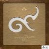 CD,๙ รวมบทเพลง พ่อภูมิพล - ยืนยง โอภากุล(HI-END)