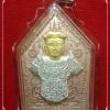ขุนแผนนะหน้าทอง (khun paen) ครูบาสุบิน สุเมธโส เนื้อสัมฤทธิ์ชุบ 3 กษัตริย์ ชุดกรรมการ ยอดนิยม สุดยอดเสน่ห์ โชคลาภและค้าขายดี สร้างน้อย