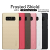 Samsung Note8 - เคสหลัง Nillkin Super Frosted Shield แท้