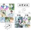 สมุดโน๊ต BTS Summer package 2017