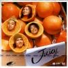 Silly Fools - Juicy(CD)